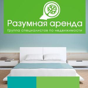Аренда квартир и офисов Кохмы
