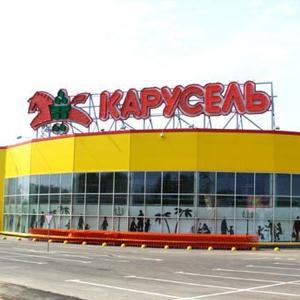 Гипермаркеты Кохмы