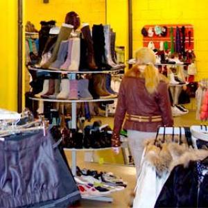 Магазины одежды и обуви Кохмы