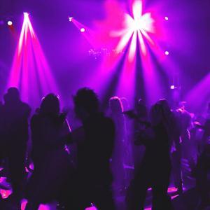 Ночные клубы Кохмы