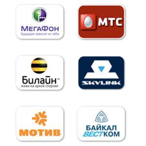 Операторы сотовой связи Кохмы