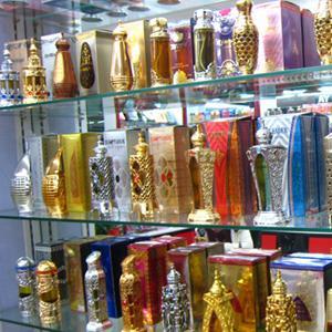 Парфюмерные магазины Кохмы