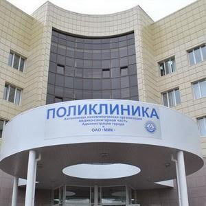 Поликлиники Кохмы