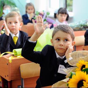 Школы Кохмы