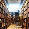 Библиотеки в Кохме