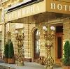 Гостиницы в Кохме