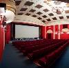 Кинотеатры в Кохме