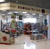 Книжные магазины в Кохме