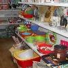 Магазины хозтоваров в Кохме