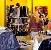 Магазины одежды и обуви в Кохме