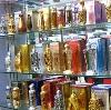 Парфюмерные магазины в Кохме