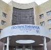 Поликлиники в Кохме