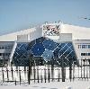 Спортивные комплексы в Кохме