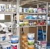 Строительные магазины в Кохме