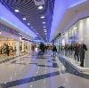 Торговые центры в Кохме