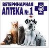 Ветеринарные аптеки в Кохме