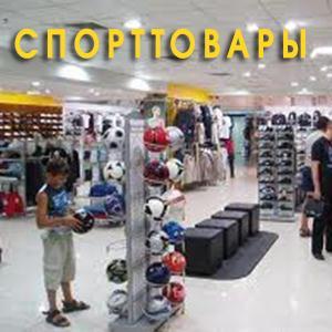 Спортивные магазины Кохмы