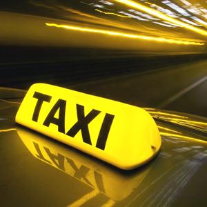 Такси Кохмы