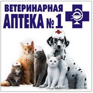 Ветеринарные аптеки Кохмы